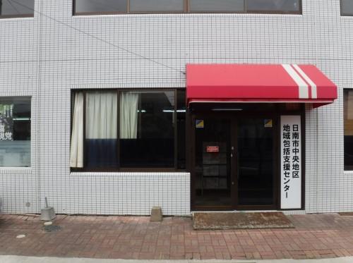 固定テント(シャガール)