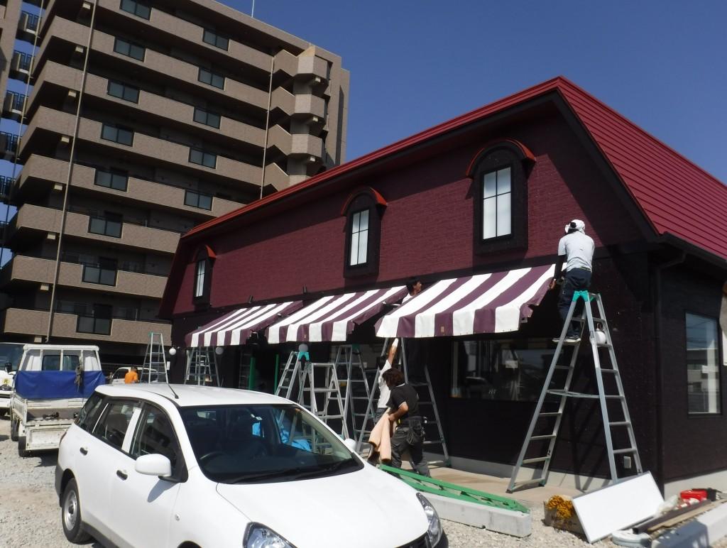 シャトレーゼ(柳丸店)