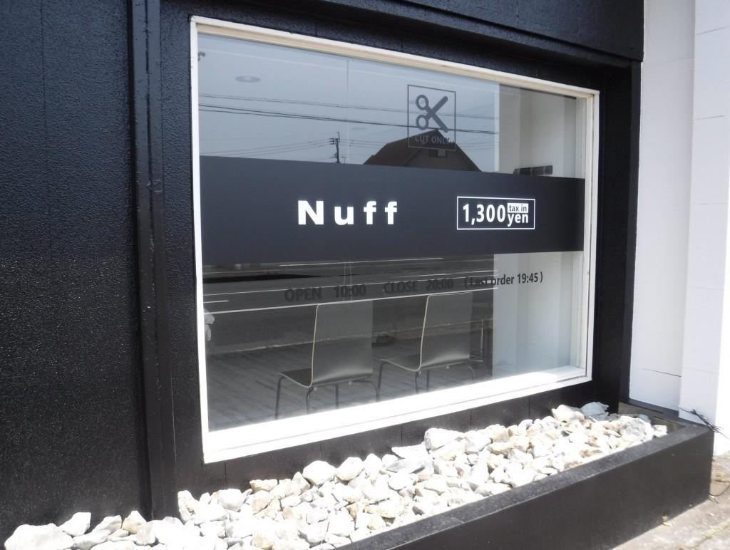店舗改装工事